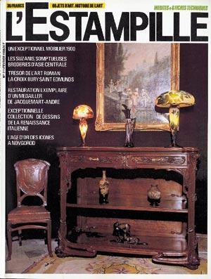 un exceptionnel mobilier 1900 l 39 objet d 39 art n 211. Black Bedroom Furniture Sets. Home Design Ideas