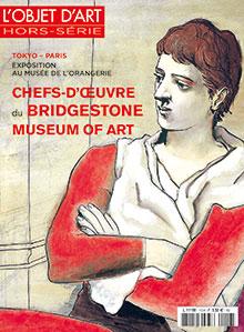 L'Estampille/L'Objet d'Art hors série n° 113 - avril 2017